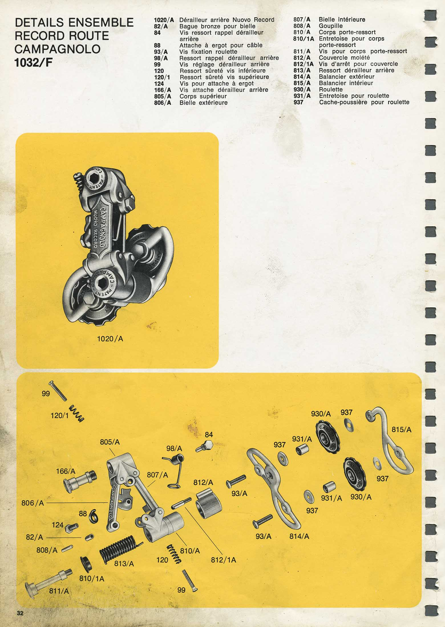 Campagnolo_-_catalogue_n_17_page_32_main_image.jpg