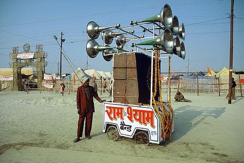 system-india.